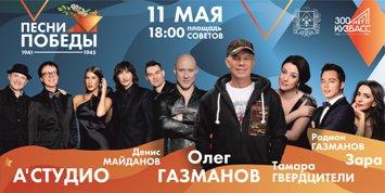 Главная - Администрация г.Новокузнецка Бизнес Совещание
