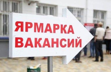 Вакансия машинист конвейера в новокузнецке уразовский элеватор