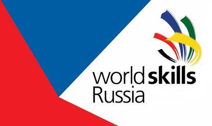 Финал чемпионата Ворлдскиллс Россия 2020 пройдет в дистанционном формате - Новость - Администрация г.Новокузнецка