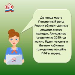 Пенсионный фонд новокузнецк орджоникидзевский район личный кабинет рассчитать коэффициент зарплаты на пенсию
